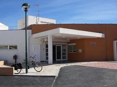 Novo Centro de Saúde de Paço de Arcos