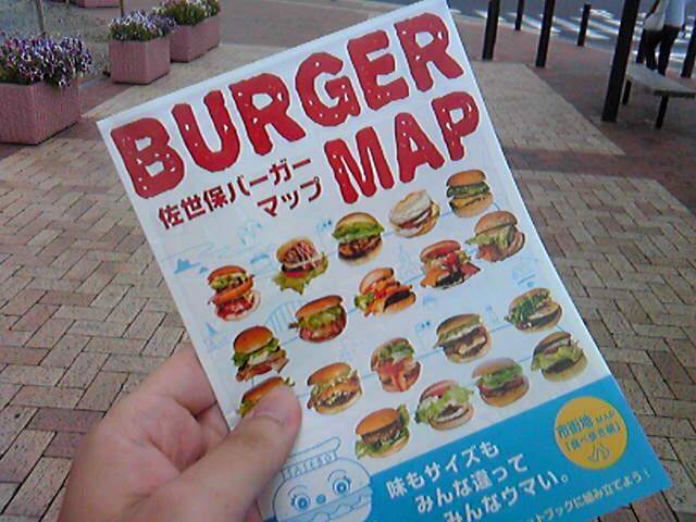 Burger map, Sasebo