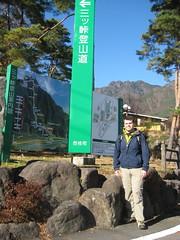 Nick, Map, Mitsu-tōge Photo