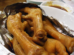 citic003chickenfeet