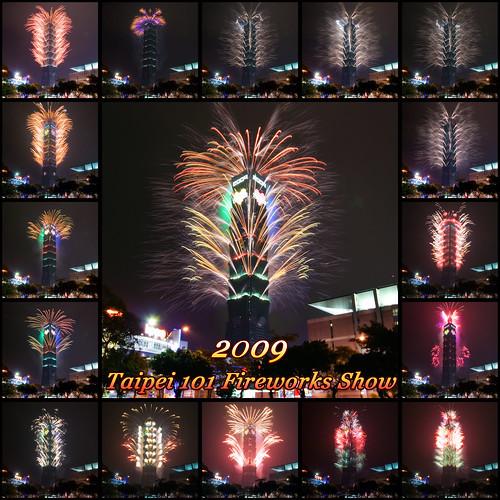 2009 Taipei 101 Fireworks Show