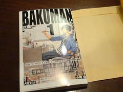 バクマン。 画像