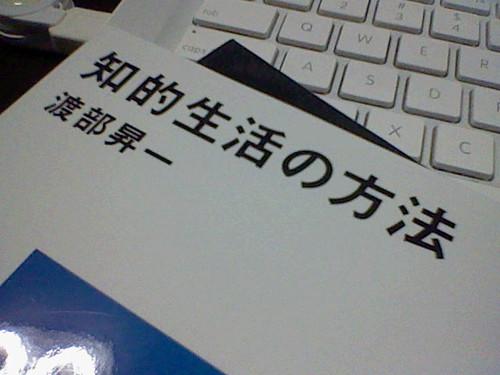 HNI_0069.JPG