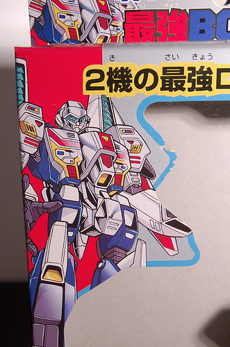 Wing - W Rider (box art)