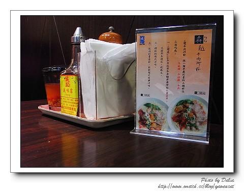 你拍攝的 090208 誠記越南麵食館。