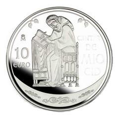 Espagne-euro-2007