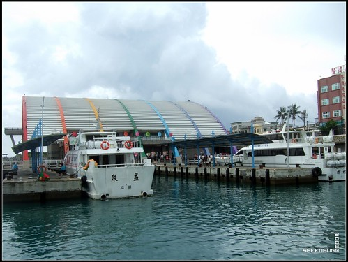 白沙觀光碼頭