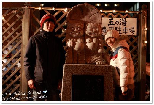 Hokkaido_1423