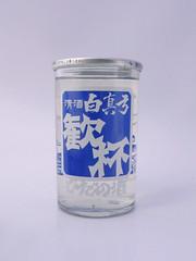 白真弓 歓杯(しらまゆみ かんぱい):蒲酒造場