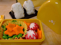 First Bento (Bento Newb) Tags: yellow skull star cool rice onigiri carrot bento edamame radish crossbones nori bentobox obento japanesecooking