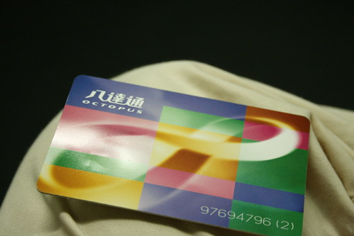 mtr / octopus card