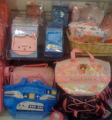Bento gear at Sanrio