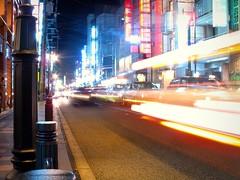 Kyoto street at night (Benoit Perreault) Tags: trip light car sign japan asian timelapse kyoto neon benoit best gion redlight 2008 perreault