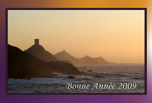 Bonne Ann�e,  Happy New Year, Καλη χρονια.