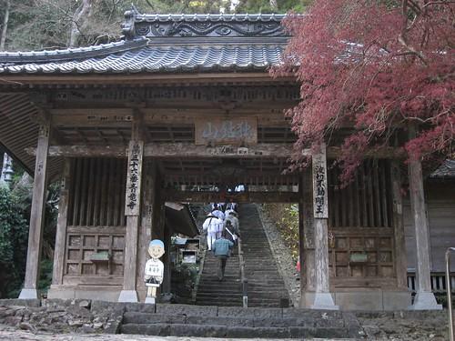 Shikoku pilgrimage(36 Shoryuji Temple ,青龍寺)