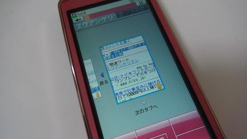 DSC02081