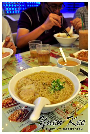 Hong Trip Day 3: Yuen Kee Restaurant (源记餐厅) Tsim Sha Tsui