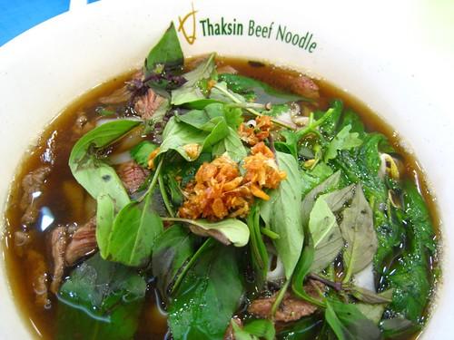 Thaksin Beef Noodle @ Clementi.JPG