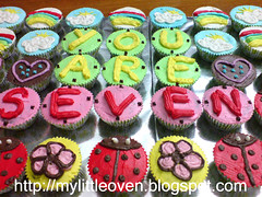 .:: My Little Oven ::. (Cakes, Cupcakes, Cookies & Candies) 2604137462_72e448ae36_m