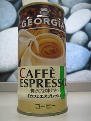 Georgia Caffé Espresso