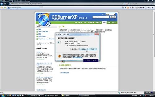 CDBurnerXp-05