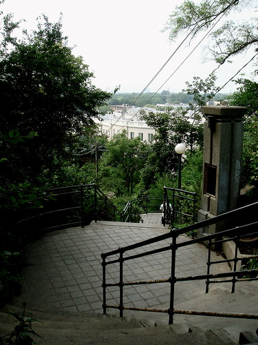 The summit of the Baldwin Steps