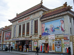 Picture of Himalaya Palace Cinema