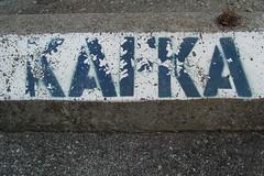 Kafka (Tom Hilton) Tags: sanfrancisco kafka foundinsf gwsf5party gwsflexicon
