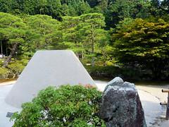"""""""Mount Fuji"""" - Ginkakuji"""