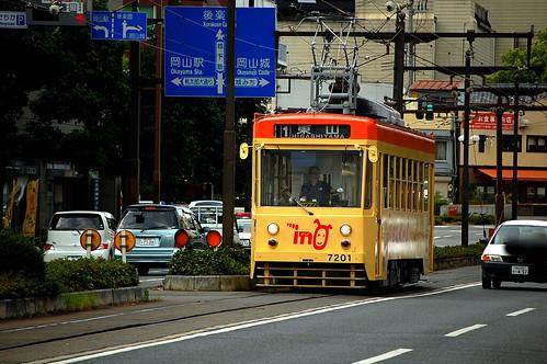 Street Car at Okayama