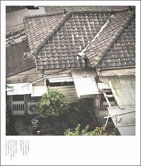 _倦。 (eliot.) Tags: sunday gabe hsinchu taiwan oldhouse eliot suwei jeannasroom 難民潮般的汗 繁華又荒涼的城 365度的漆 疲倦的腐味