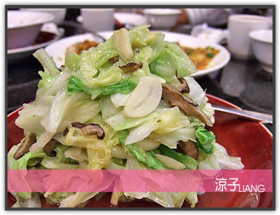 上海新樂園16
