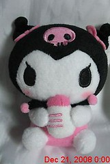 For Trade: Baby Kuromi Plush ( Veronica ) Tags: sanrio kawaii kuromi