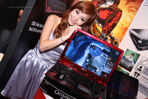 PC Fair 2008, KL by you.