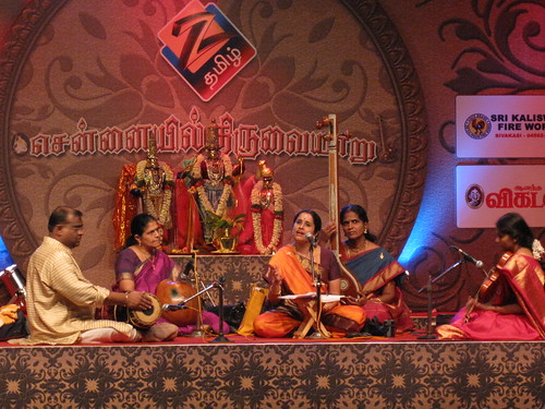 Visaka Hari - Chennaiyil Thiruvaiyaru - Dec 21, 2008