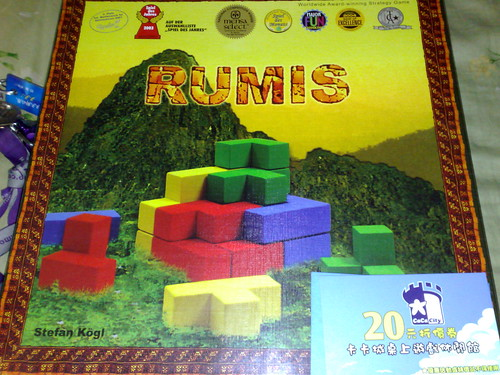號稱是blokus 3D的Rumis