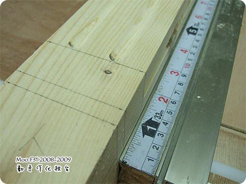 手作木工化妝台-7