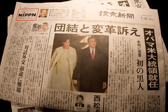 Yomimuri Newspaper (in Japan)