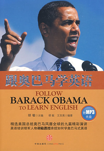 Follow Barack Obama to Learn English