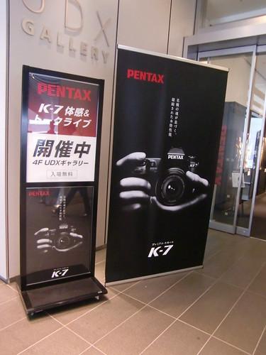 K-7 live presentation (by HAMACHI!)