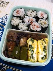 veggie bento 10.6.09 (mamichan) Tags: sushi pepper rice eggplant egg roll bento onion veggie eats nori csa localeats umeboshi wakame shungiku