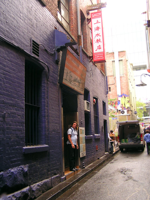 Camy Shanghai Dumpling House