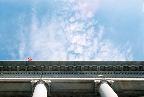 Appeals Court/Sky