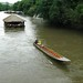 Thailand Kanchanaburi JUL 2008 97
