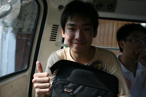 Min Xiang by you.