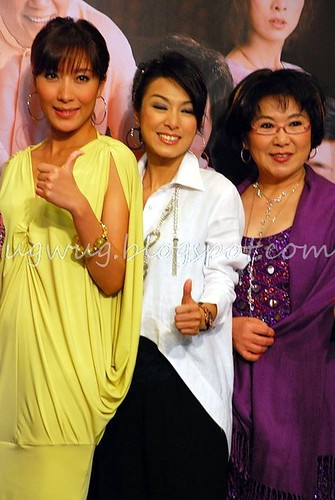 Tavia Yeung, Michelle Yim, Louise Lee