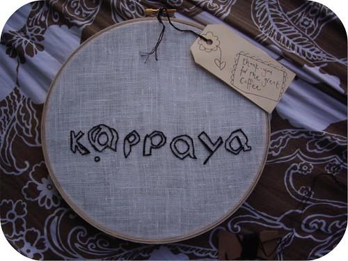kappaya
