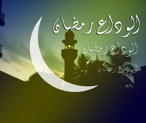 2889116051 fed9da40a4 - Alvida Alvida Maah-e-Ramzan