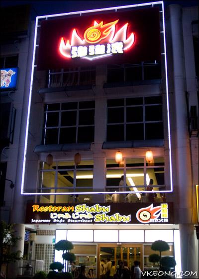shabu-shabu-restaurant