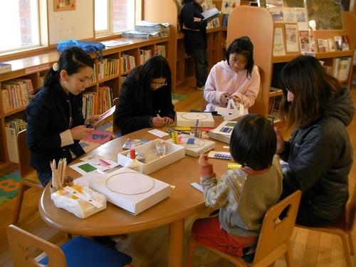 """Paper Sumo"" Yamanakako Hatsubasho"